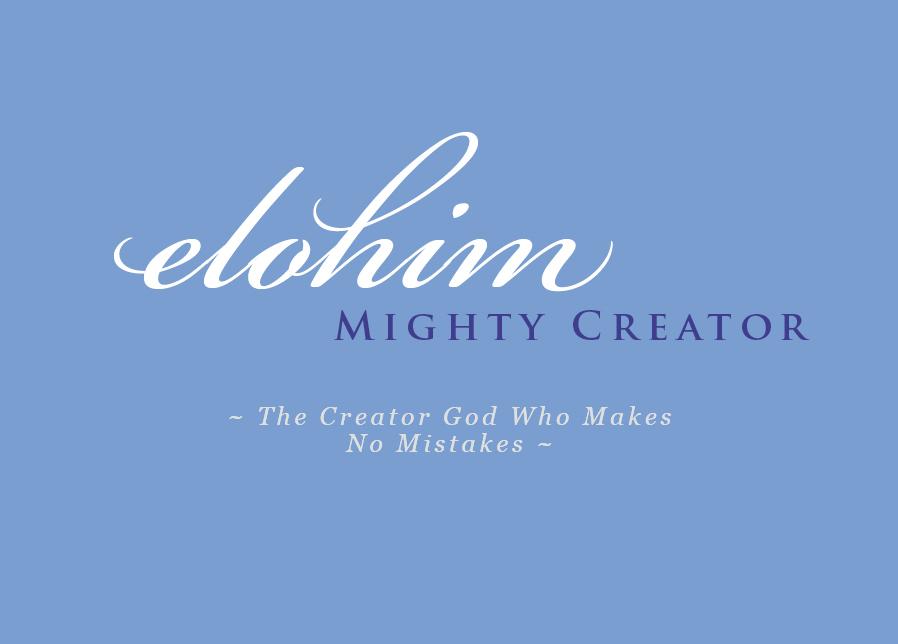 scatter joy designs  u00bb hebrew names of god notecards