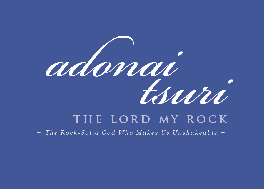 Names-of-God-13-adonai-tsuri
