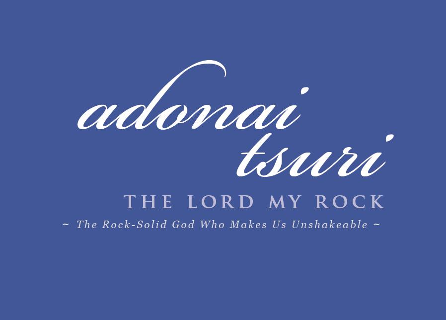 Names-of-God-13-adonai-tsuri