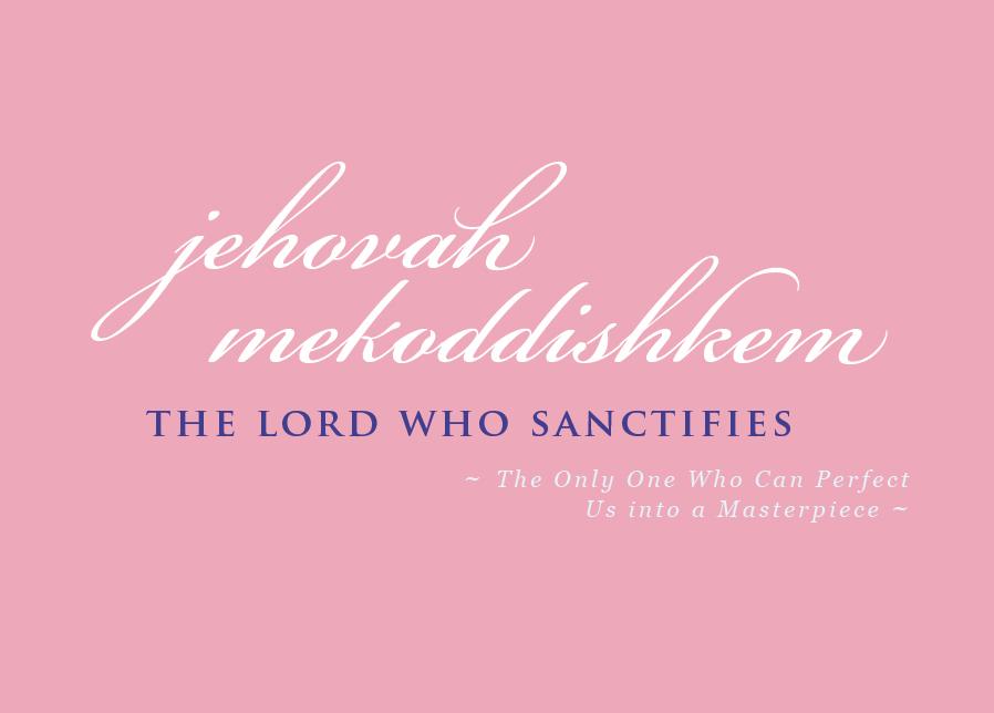 Names-of-God-16-jehovah-mekoddishkem