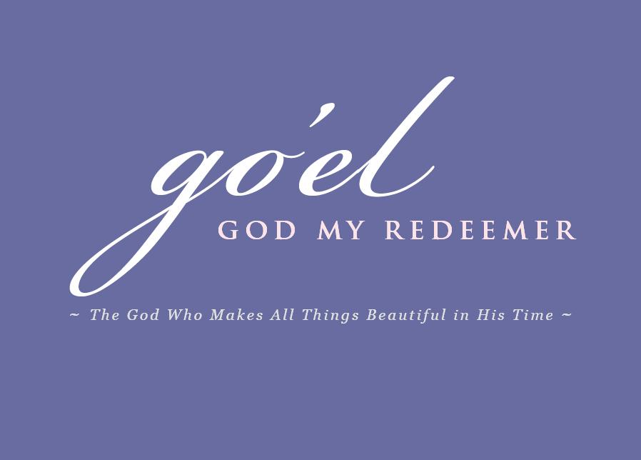 Names-of-God-18-goel